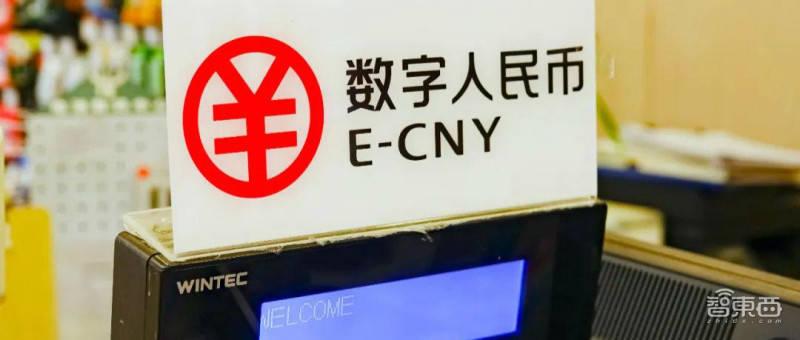 """数字人民币在全国开""""花""""!为什么今年的压岁钱应该是纸币?"""