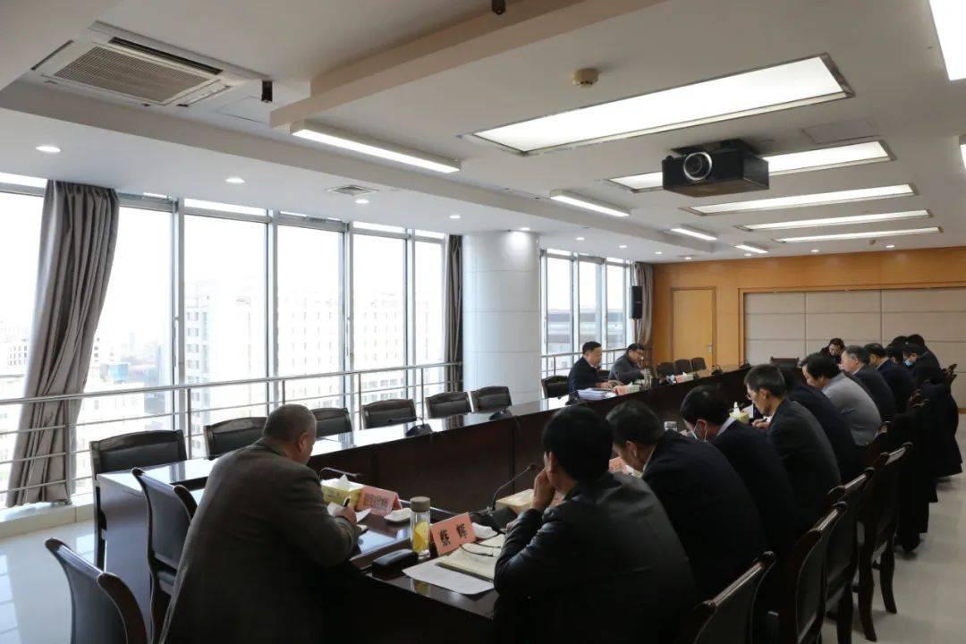 【今日头条】省自然资源厅召开党组(扩大)会议 学习传达省委常委会精神