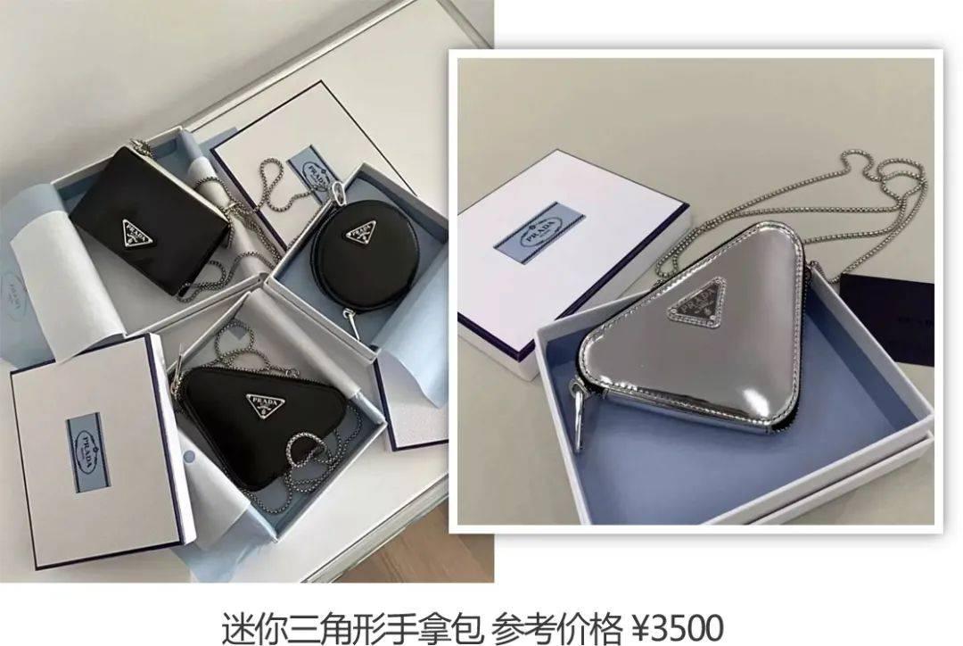 7500的Chanel,3000的Dior,别怀疑都是官方价!