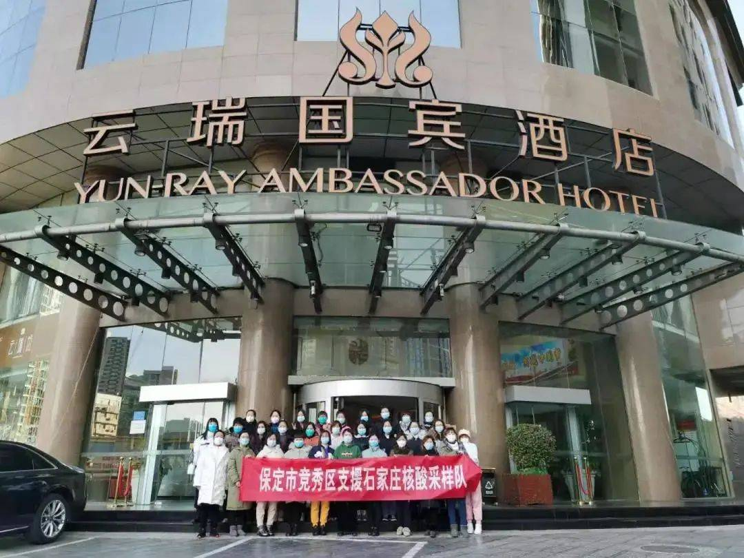 石家庄汉庭酒店图片
