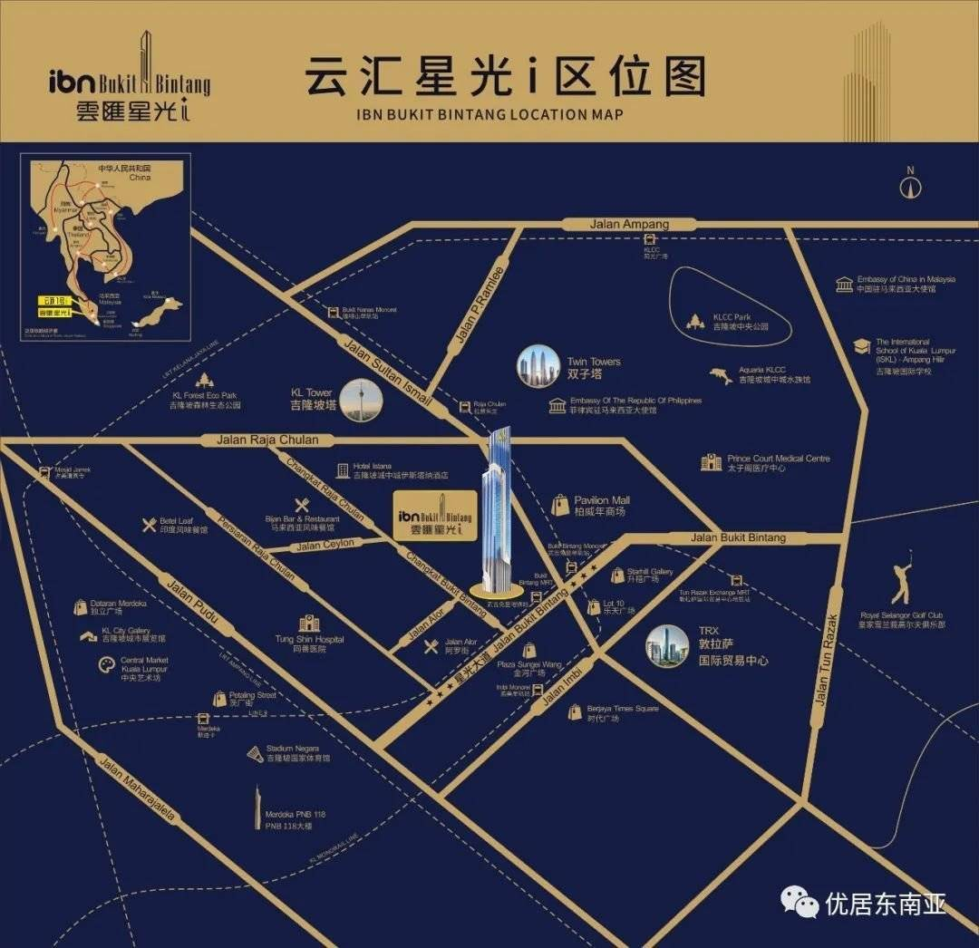 报告X总!您在吉隆坡的TOP5高楼,云汇星光正有序建设中,请指示!