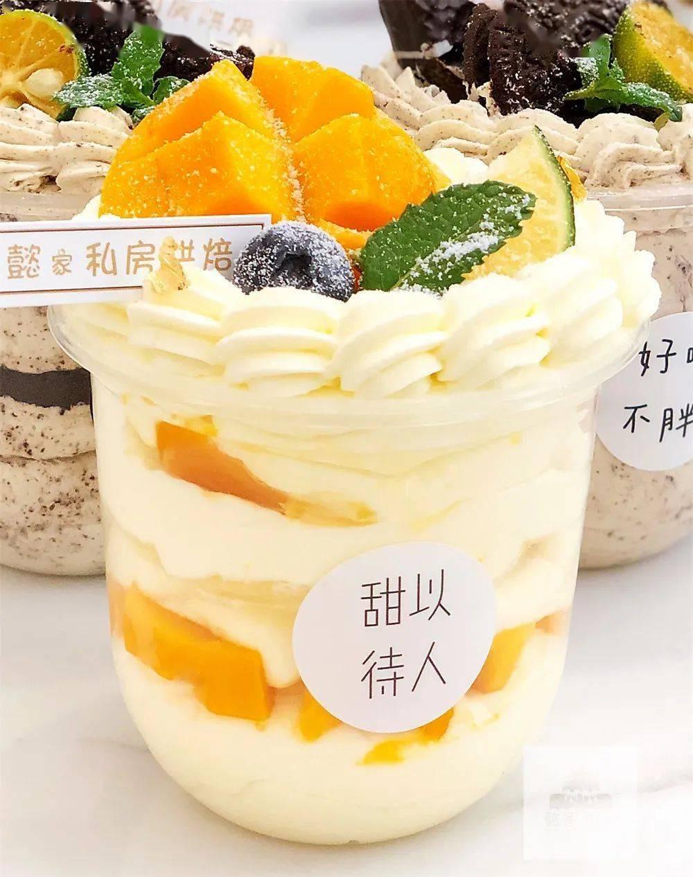 29.9元抢懿家甜品爆款胖胖杯,78元吃海苔肉松流心蛋糕…