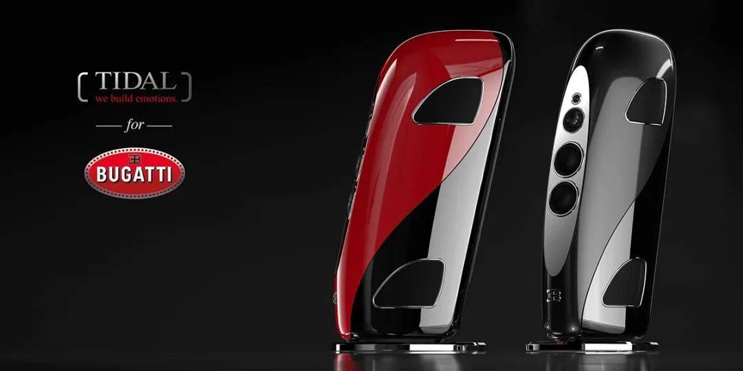 【新品速递】限量十五对的超级旗舰:Tidal for Bugatti