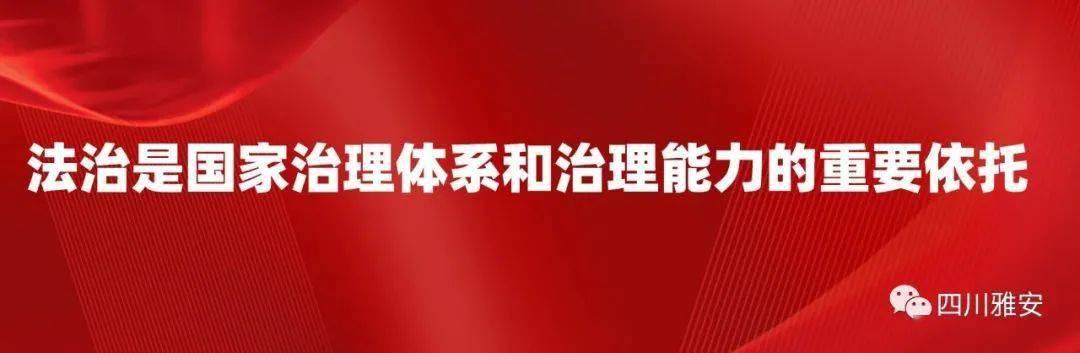 人社部公布拖欠劳动报酬典型案件,一家企业在芦山县欠薪近百万元(内附劳动保障监察投诉电话)