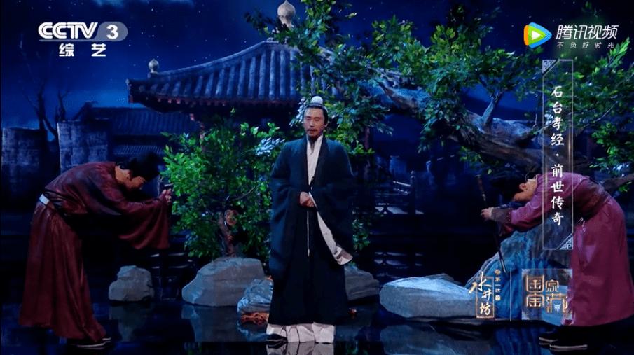 """昨夜,《国家宝藏》再度进入""""西安时间"""",碑林缘何""""圈粉""""?"""