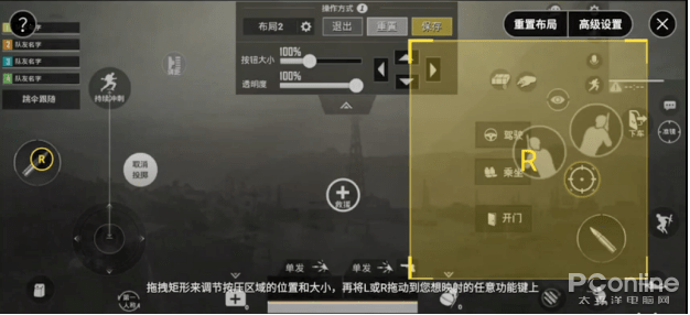 iQOO 7全面测评:横屏旗舰还能带来哪些惊喜?