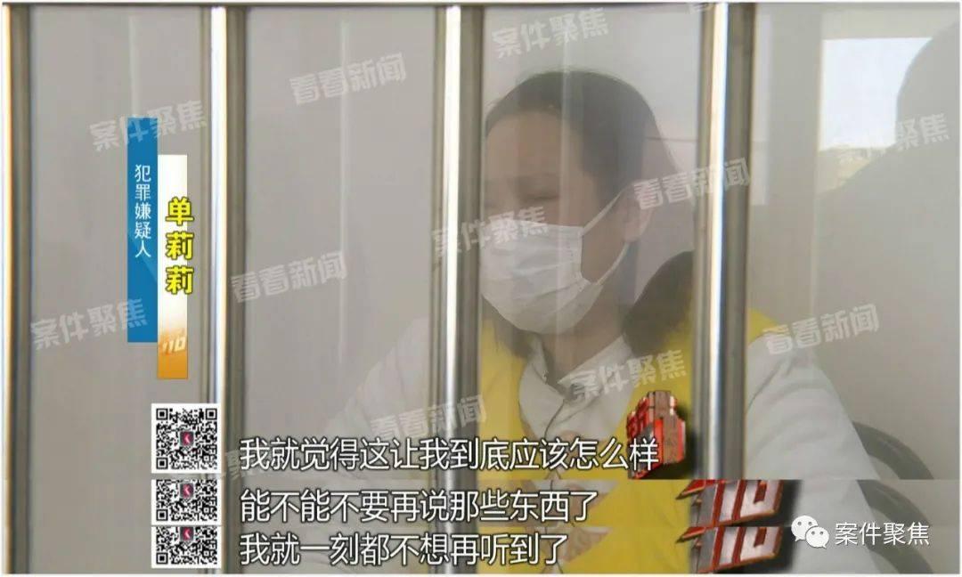 细思极恐!女子报警称父亲走失,随后她买了个冰柜…  第13张