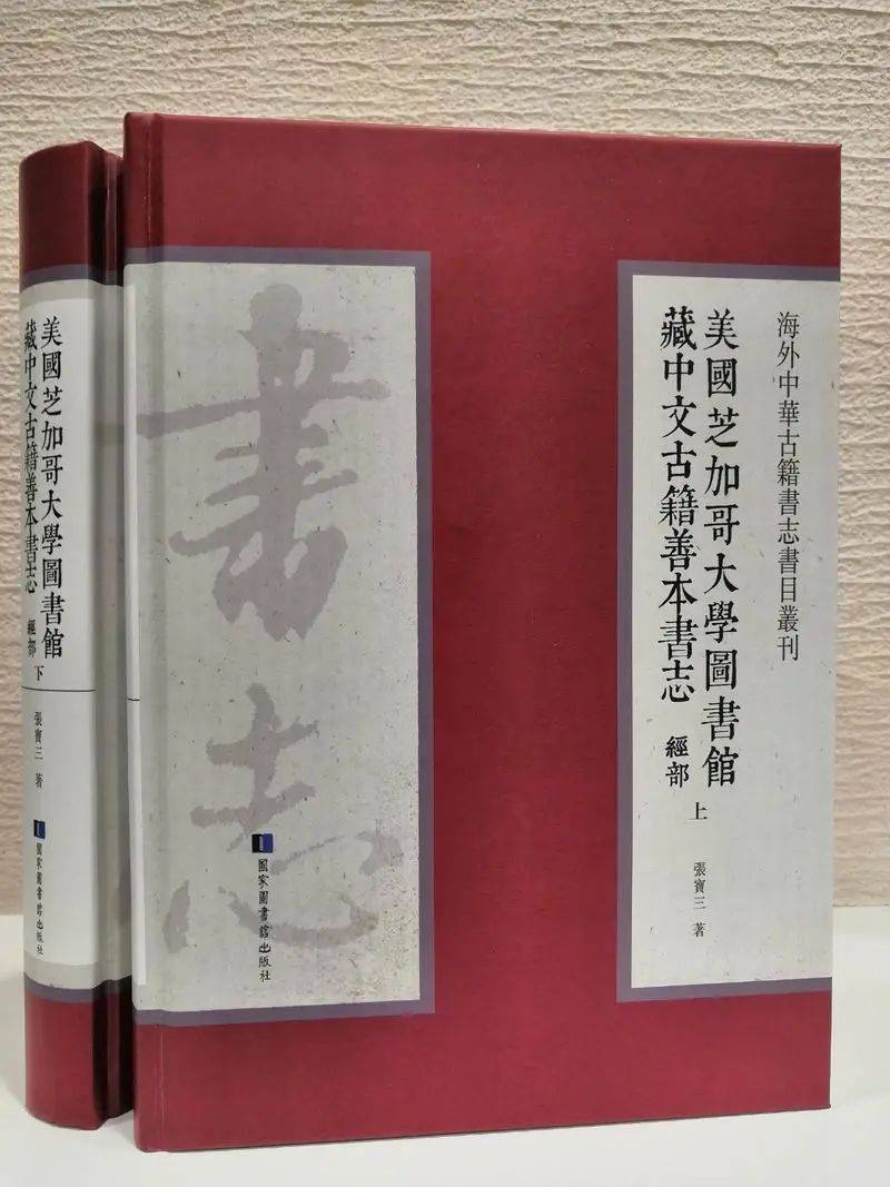 余万里|儒家学者写的儒家经典