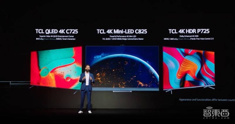 TCL CES连甩十余款重磅新品,卷轴屏手机、MiniLED电视亮相,AIxIoT战略发力