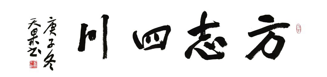 【方志四川•记忆】刘贇 ‖ 一座活的水电工业遗产博物馆——记狮子滩水电80周年(下)