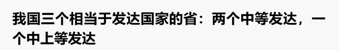 揭秘!这是你所不知的郑州发展真相