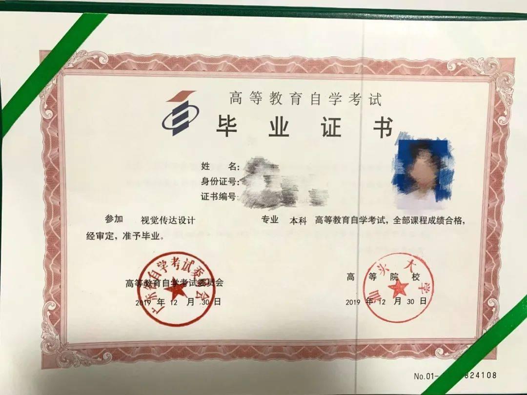 自考 成人高等教育_天津成人高考计算机_成人高考 自考 区别