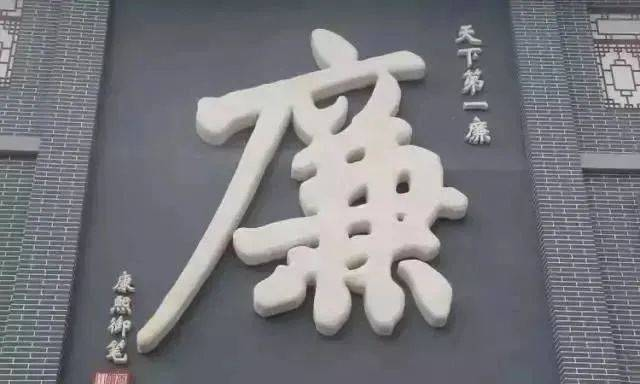 【醉翁专栏】屈建修:游吕梁山有感同题异构三首  第6张