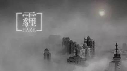 大连市气象灾害防御条例(第二章)