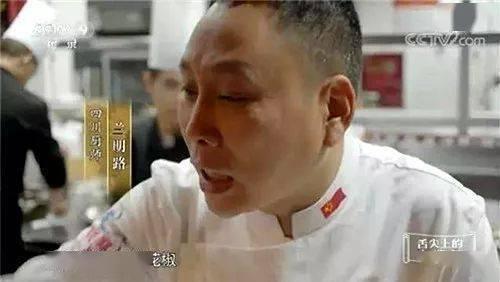 藏在市场里的川菜,不仅辣!明兰路大师专属新四川风味!