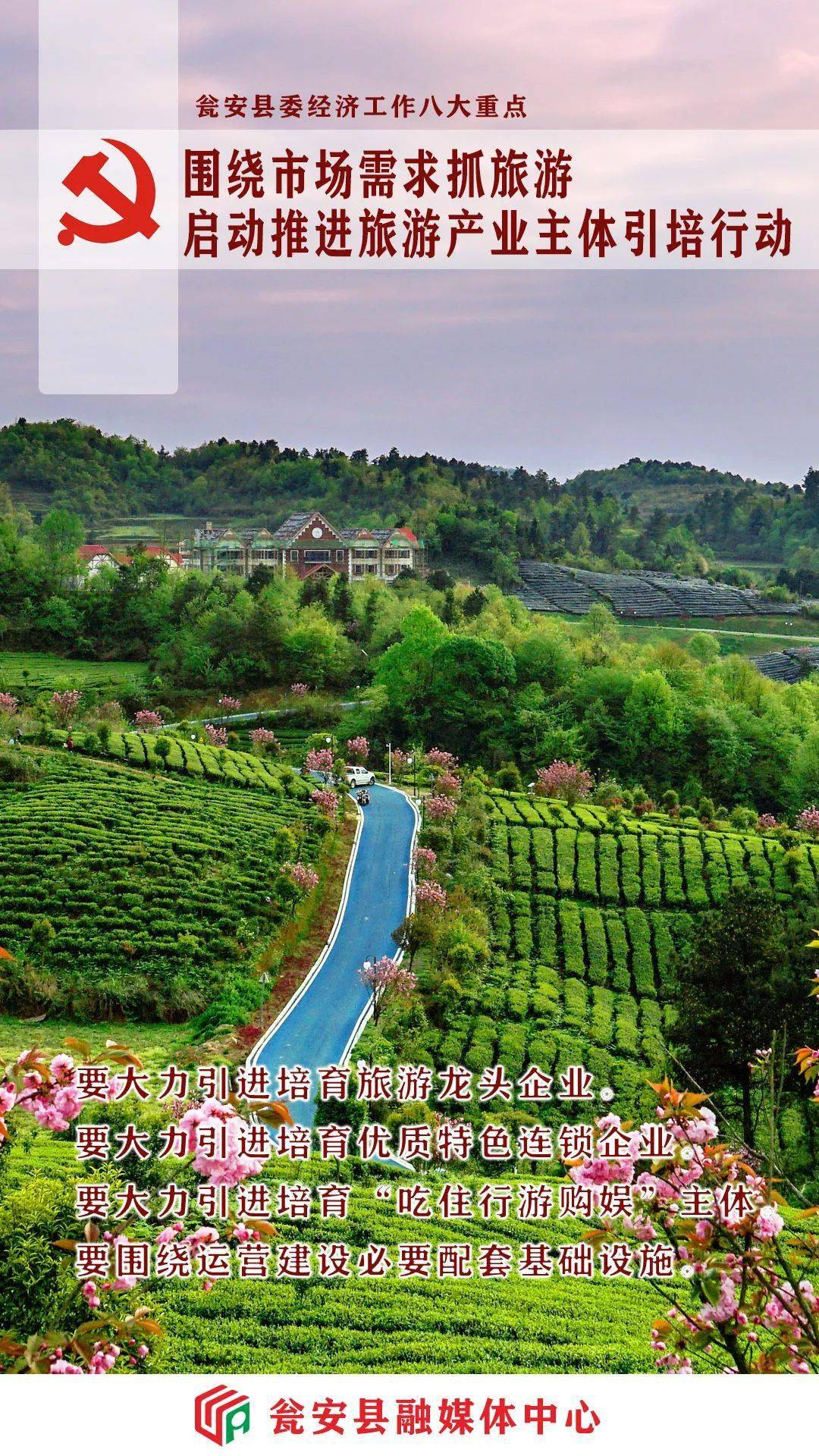2021年瓮安县经济总量_2021年日历图片