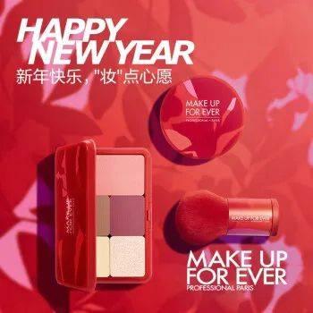 2021年红红火火的新年美妆限定大盘点!