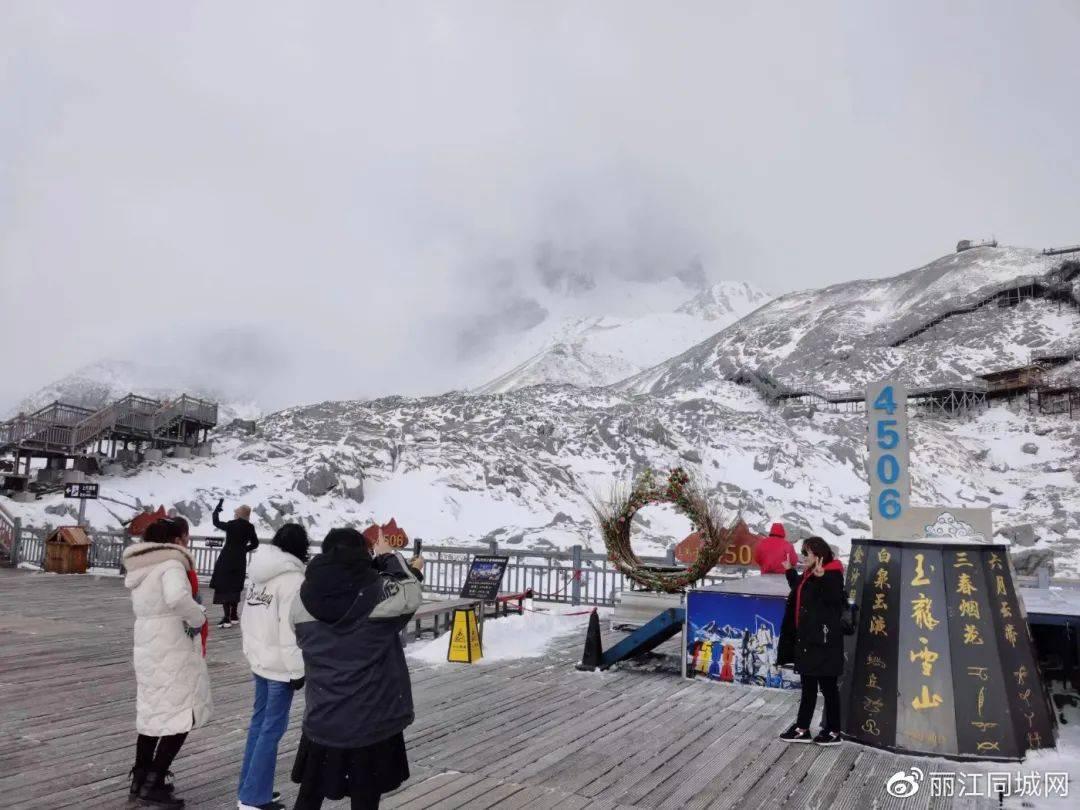 2021年第一场雪,玉龙雪山点滴关怀暖身又暖心