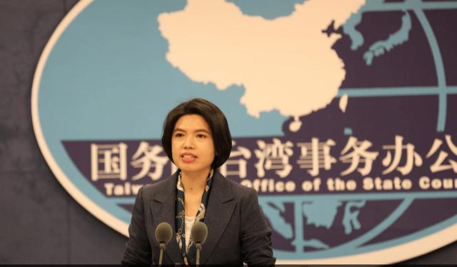"""台湾""""莱猪""""制品能否进入大陆市场?国台办回应"""