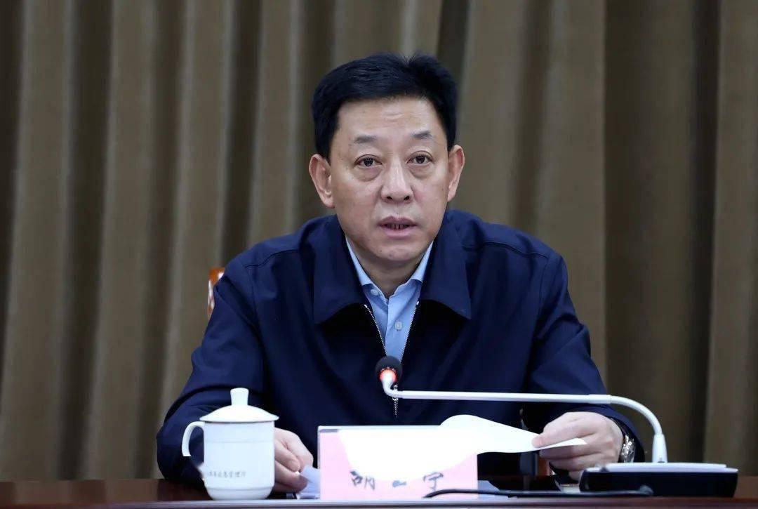 省政府召开全省安全防范工作紧急视频会议  第2张