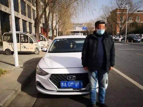 郑州一网约车竟在高速上原地调头逆行!司机惨了:被罚12分,还要......
