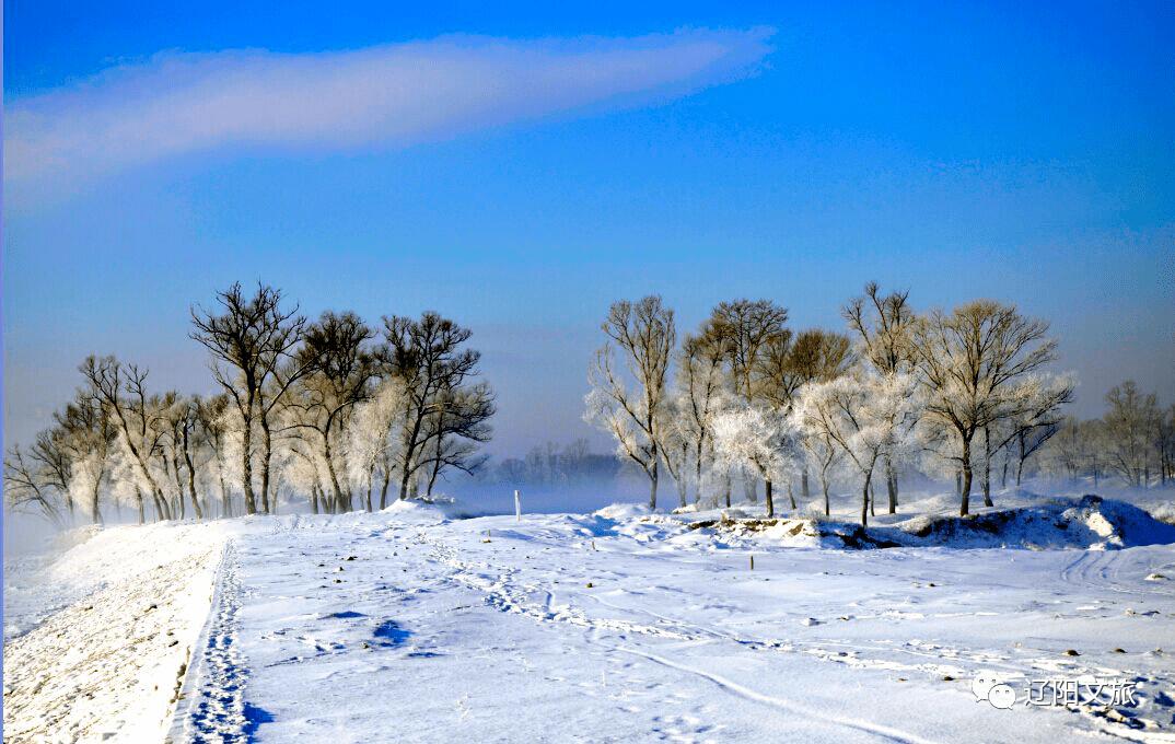 深冬愿与你漫步辽阳,感受冰雪,话往事~