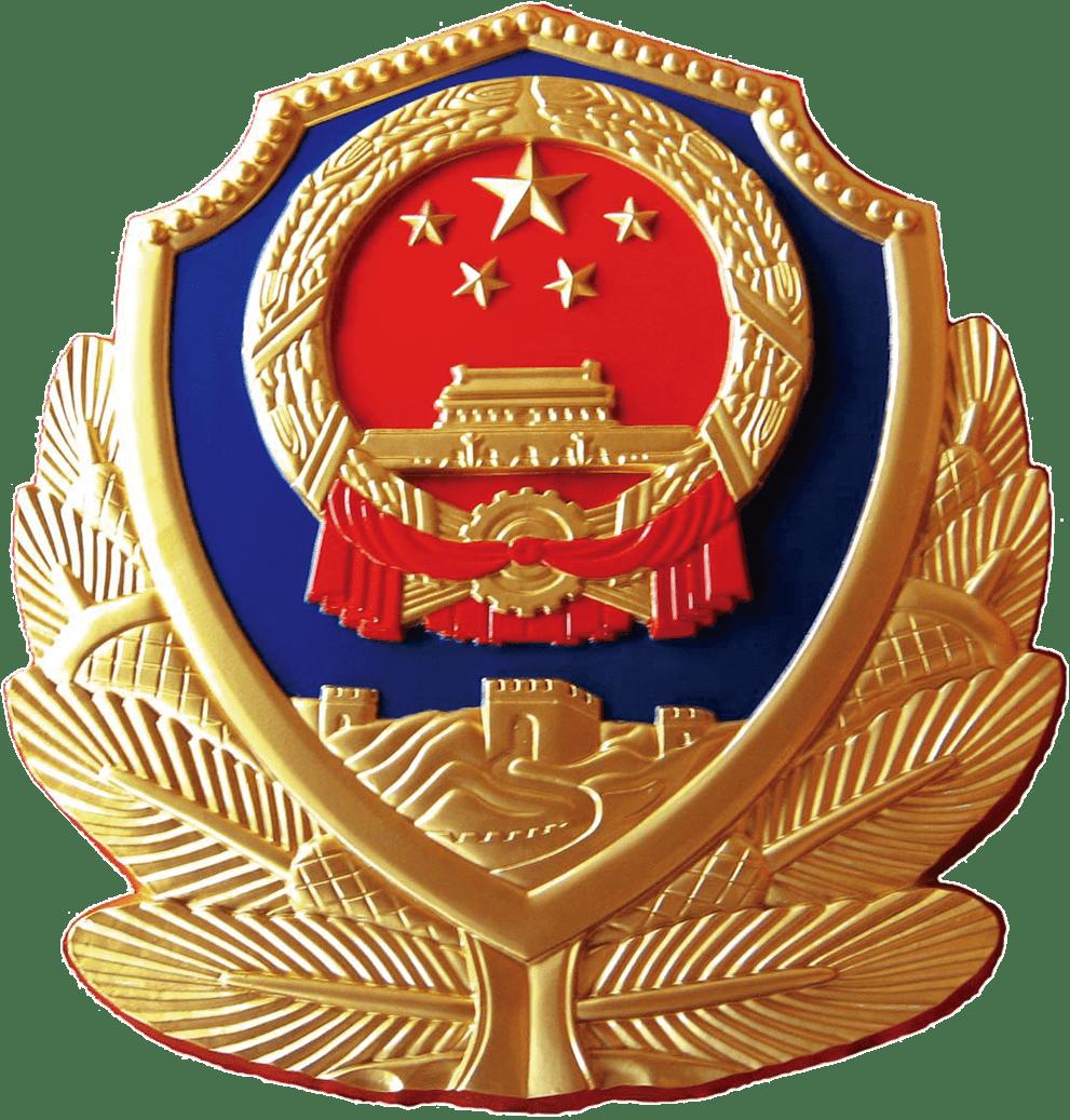 浙江警方通报:一人被行政拘留,一人被采取刑事强制措施