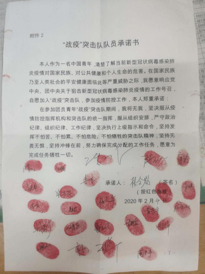 """祝贺!广东省中医院""""叶欣""""志愿服务队被评为广东""""优秀战疫志愿服务组织(团队)"""""""