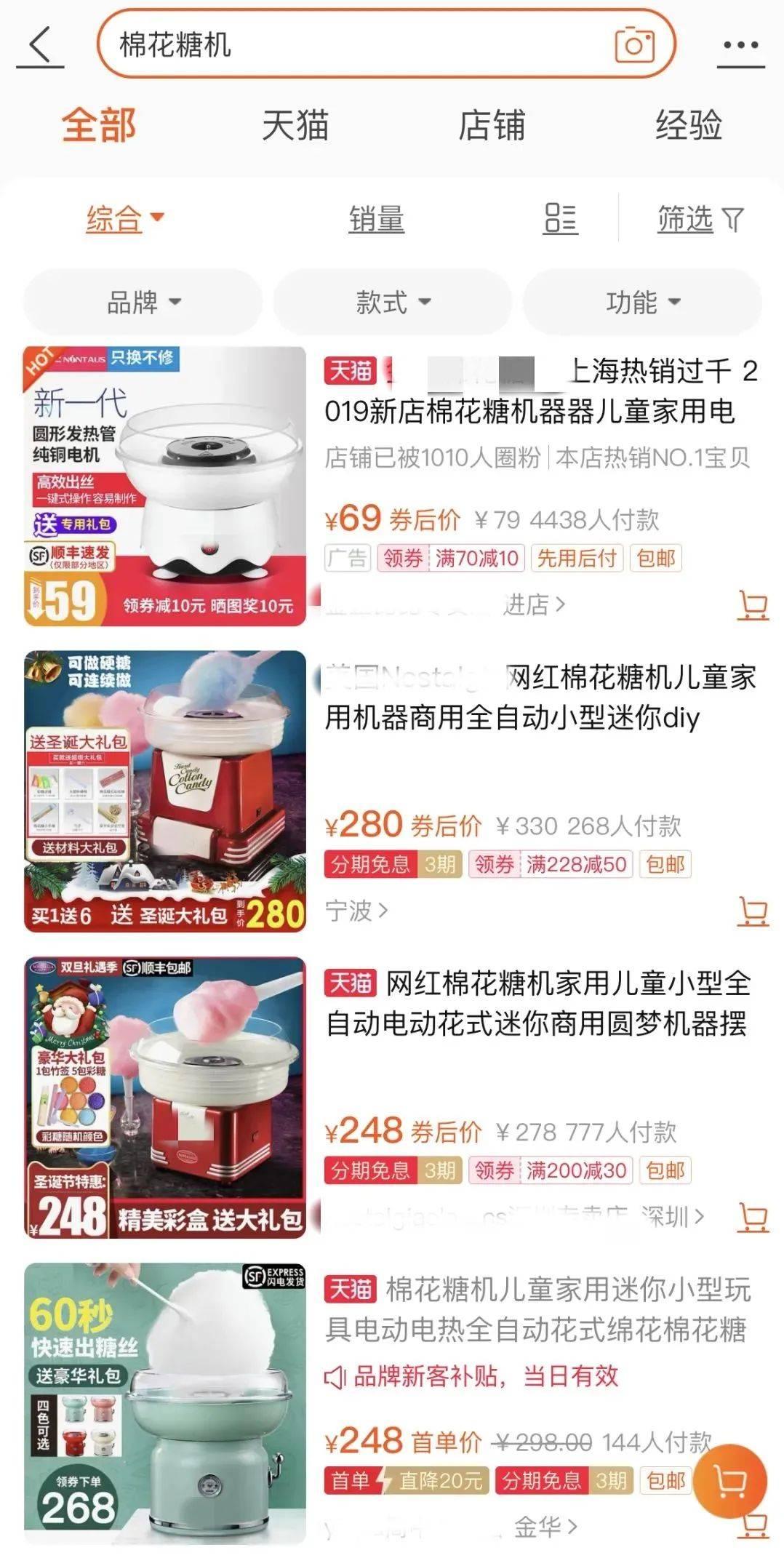沪一居民楼大火,竟是这种热卖玩具所致!上海阿姨一家家摁门铃催逃生