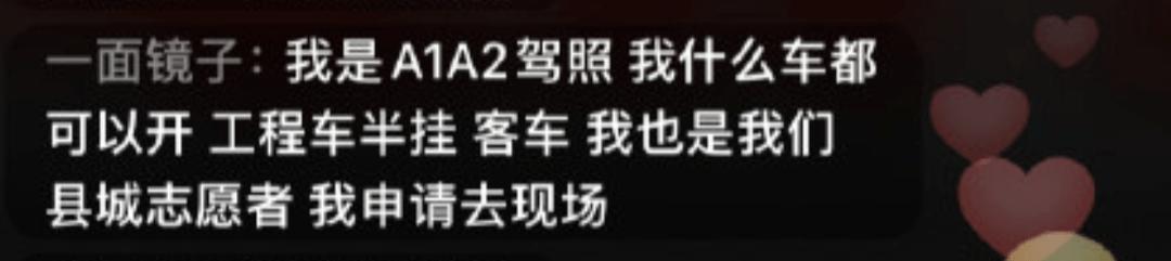 直击石家庄黄庄公寓隔离场所建设!基建狂魔争分夺秒,百万网友云监工