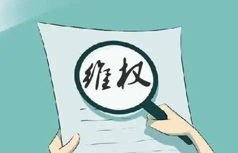 云南:严惩!女子在KTV一直被人灌酒!醉得不省人事后遭人强奸了……