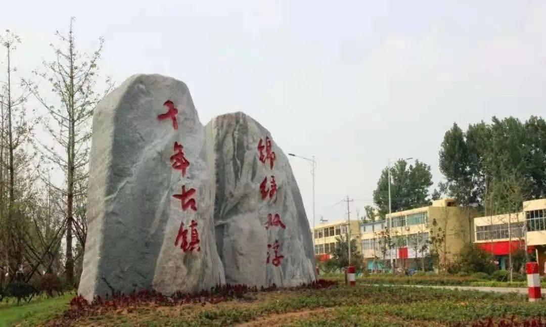 太和县双浮镇入围第八批安徽省千年古镇