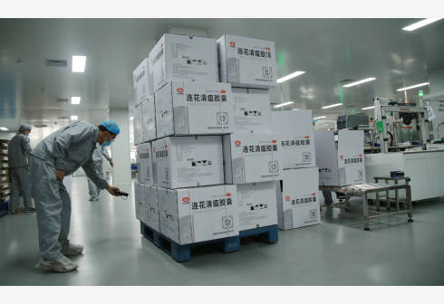 国务院:推进药品集采常态化制度化,公立医疗机构均应参加集采,推动药品、耗材行业在竞争中提高集中度