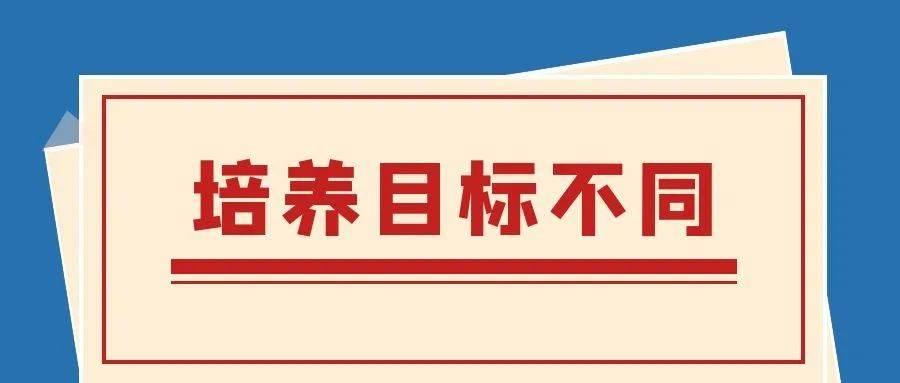 """【热搜回复】""""高水平艺术团""""和""""艺术类""""这三方面不同政策,你get了吗?"""