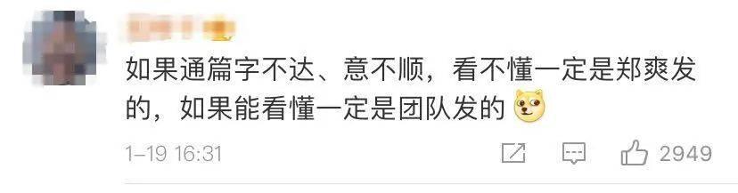 <strong>郑爽最新录音:孩子送人是做好事,受精卵还多...王思聪:她脑子有问题!官方批评,娱乐圈多位明星躺枪!</strong>