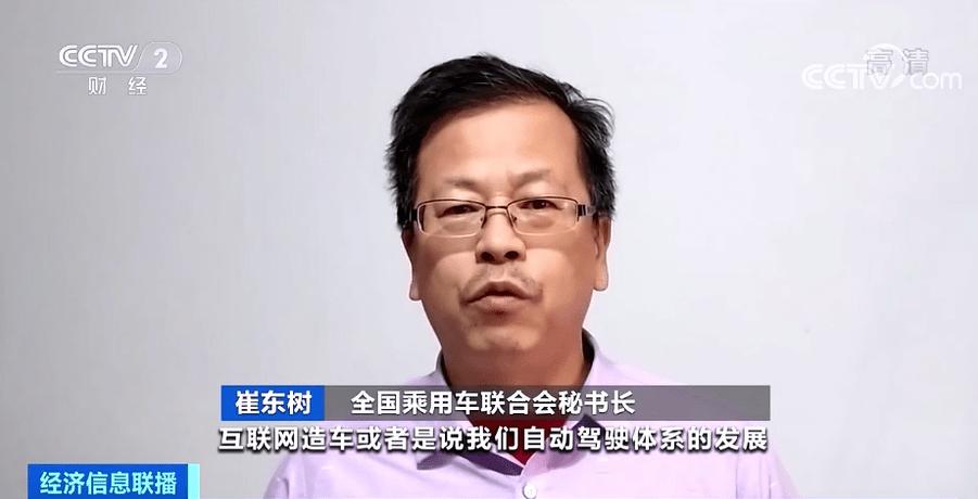 市值暴增500多亿港元!小米回应称造车传言:还未正式立项
