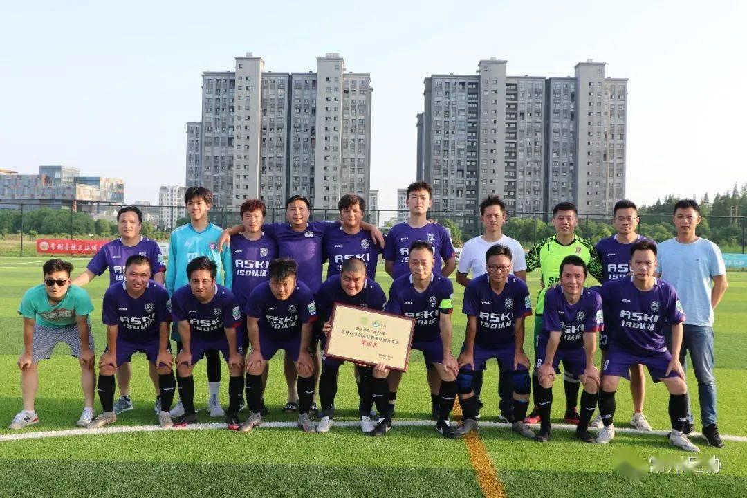 布鲁斯俱乐部_现代青年俱乐部_上海布鲁斯新青年足球俱乐部