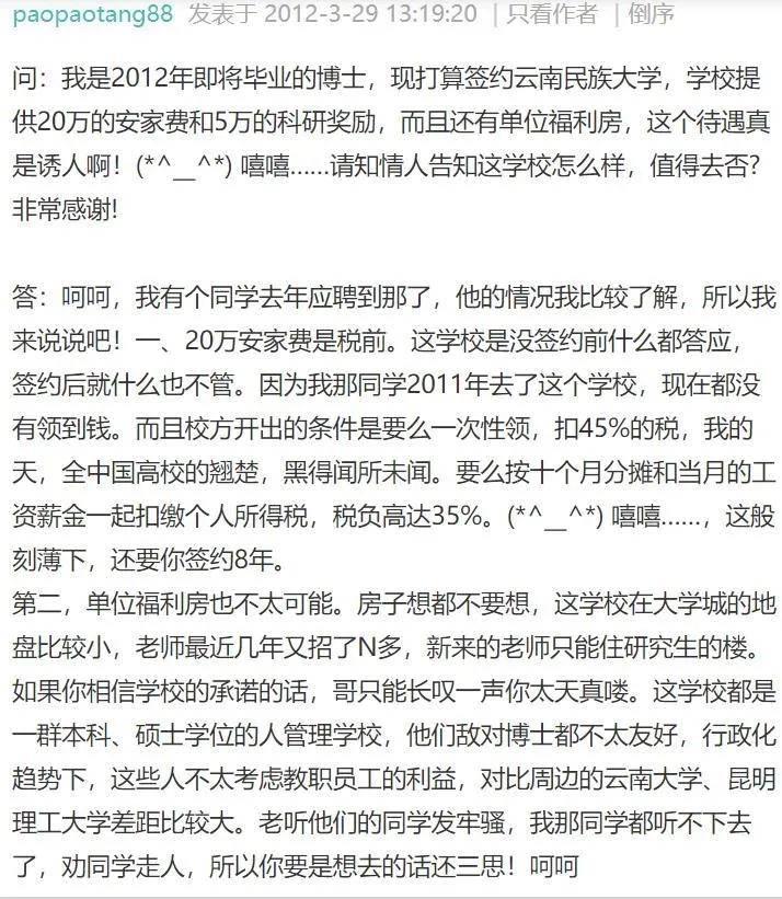 青州炒貨機械市場D34ACE7-347