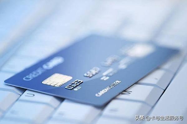如何申请招行自由人生信用卡?教你曲线经典白