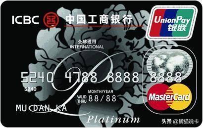 工商银行visa卡哪种比较好?工商银行visa卡办理要多久