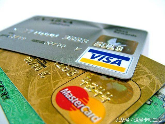 visa是什么卡?visa联名信用卡是什么意思