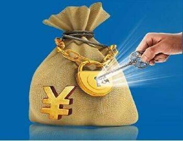 豆豆钱是正规贷款平台吗?豆豆钱征信花了能下吗插图