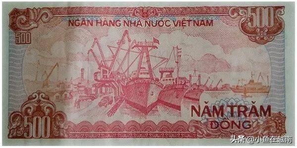 vnd是什么货币(vnd与人民币汇率)插图(18)