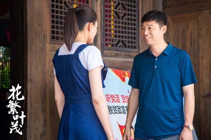 王迅《花繁》演村主任展现新一面  《极挑6》暖心助力