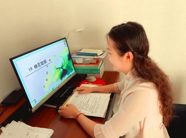 湖北荆门掇刀区十里牌小学开展线上教学课例展示活动