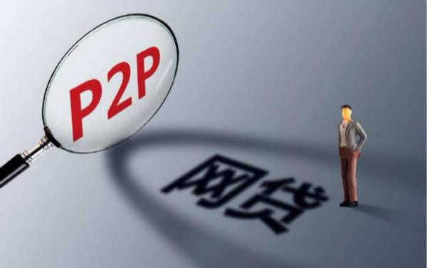 爆通讯录是个个都打吗?2020网贷催收变少了!插图