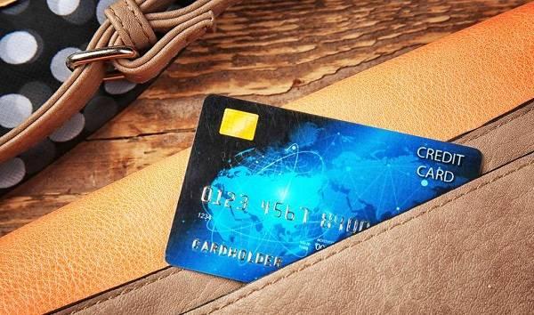 信用卡销户多久征信系统会没有信息了?销卡注意事项!插图