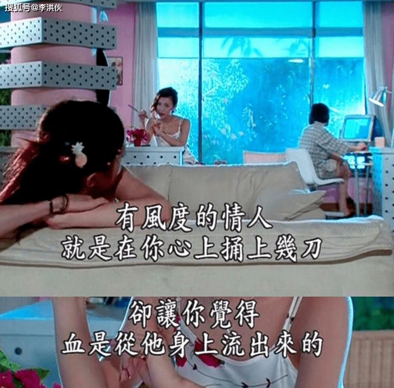 牛牛免费热视频_《涩女郎》剧照曝光,顺势带火《粉红女郎》,陈好版万人迷引 ...