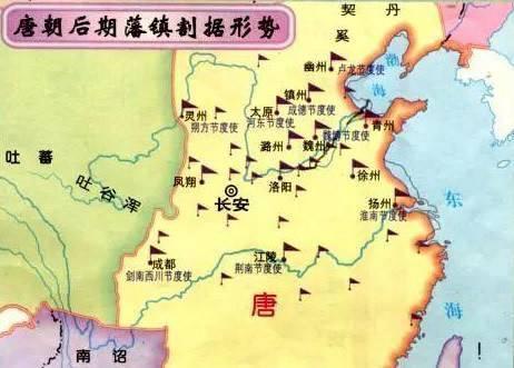 唐朝藩镇内部的两个致命弱点,影响了节度使们对朝廷的态度