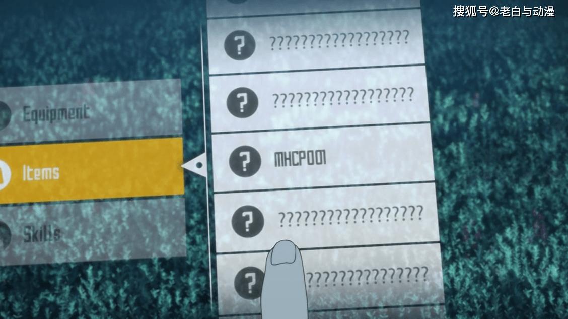 刀劍神域:桐人剛進ALO裡為何那麼強?看下面板你就知道瞭